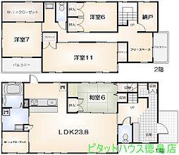 [一戸建] 徳島県徳島市幟町4丁目 の賃貸【/】の間取り