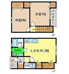[テラスハウス] 徳島県徳島市八万町 の賃貸【/】の間取り