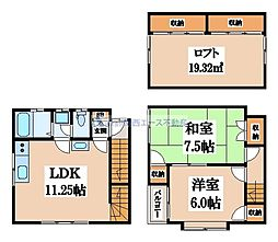 藤弥マンション[2階]の間取り