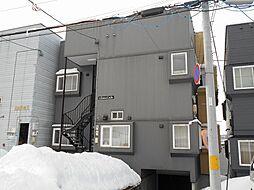 北海道小樽市桜2丁目の賃貸アパートの外観