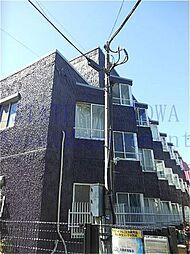 066602 祐天寺グリーンマンション[110号室]の外観