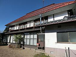 岩村田駅 600万円