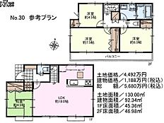 30号地 建物プラン例(間取図) 小平市小川町2丁目