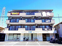東京都東大和市南街4丁目の賃貸マンションの外観