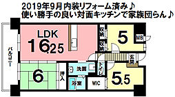 西黒崎駅 1,498万円