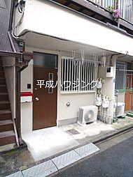 重盛荘[102号室]の外観