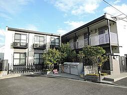 東京都府中市南町2丁目の賃貸アパートの外観
