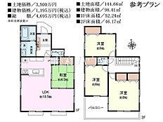 建物プラン例(間取図) 小平市鈴木町1丁目