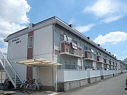 大阪府高槻市西冠3丁目の賃貸アパートの外観