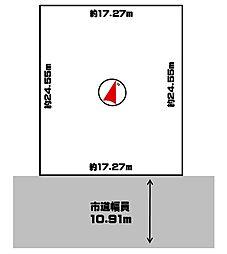 土地(桑園駅から徒歩13分、423.96m²、11,100万円)