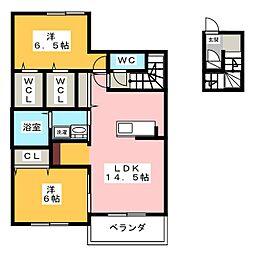 (仮称)中央高町メゾン[2階]の間取り
