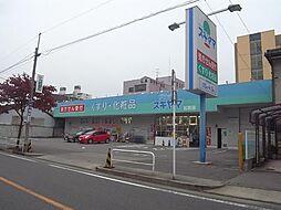 ポルタニグラ大須[3階]の外観