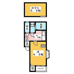ピュア高宮[2階]の間取り