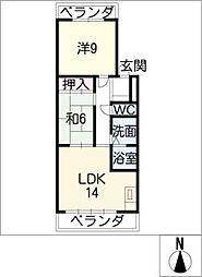 第2細川マンション[1階]の間取り