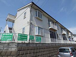 グリーンハイツ八ヶ崎[2階]の外観