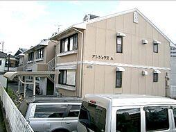 アンジェラスA棟[2階]の外観