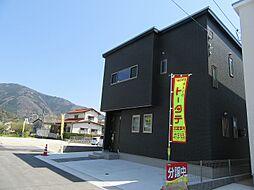 可部駅 3,280万円