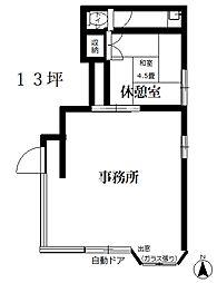 JR中央本線 竜王駅 徒歩32分の賃貸事務所