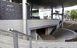 用賀駅(1100m)
