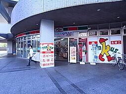 [一戸建] 兵庫県神戸市西区学園西町2丁目 の賃貸【/】の外観