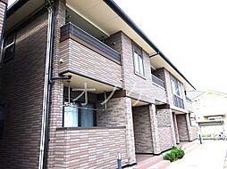 カルマーレB[2階]の外観