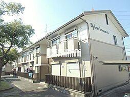 シルバンブリーズ A棟[1階]の外観
