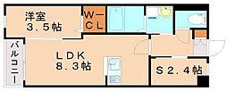 ネクストーリア飯塚西町[5階]の間取り