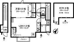 新築(仮称)生田1丁目新築アパート・テラスハウス 2階1LDKの間取り