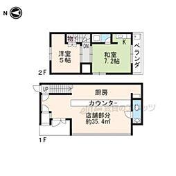 阪急京都本線 西院駅 徒歩9分