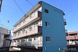 リノ・パラッツォ[3階]の外観