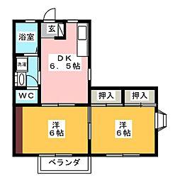 コーポコスモス[2階]の間取り