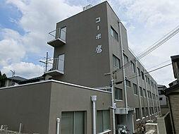コーポ鷹[2階]の外観