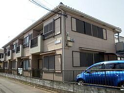 東京都国分寺市並木町2丁目の賃貸アパートの外観