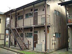 ふじアパート[2階]の外観