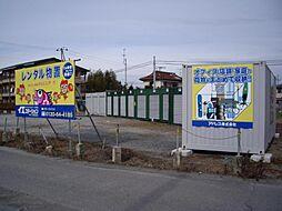 泉駅 0.5万円