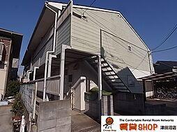 オリーブハウス津田沼[2階]の外観