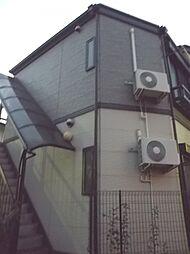 フラット沙羅[1階]の外観