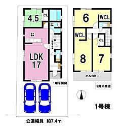 国府宮駅 3,690万円