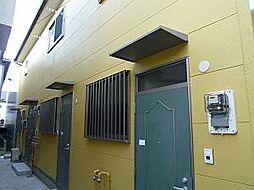 兵庫県神戸市長田区駒ケ林町1丁目の賃貸アパートの外観