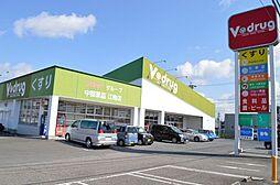 ドラッグストアV・drug江南店まで3276m