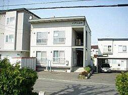 北海道札幌市西区西町南15丁目の賃貸アパートの外観