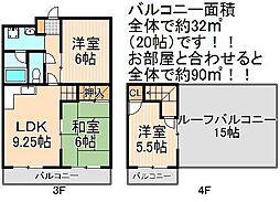 ロイヤルパークマンションB棟[B306号室]の間取り