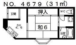 吉村マンション[104号室号室]の間取り