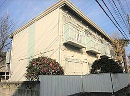 藤沢駅 3.1万円