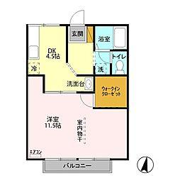 宇都宮駅 4.5万円