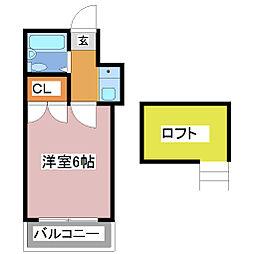 江井ヶ島駅 2.9万円