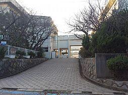 武豊小学校 1200m 徒歩約15分