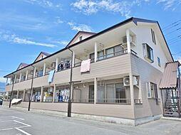 山梨県甲斐市竜王新町の賃貸アパートの外観