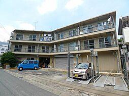後田マンション[3階]の外観