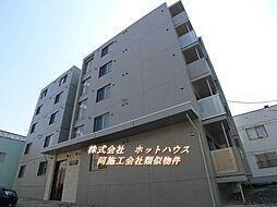 北海道札幌市中央区南五条西27丁目の賃貸マンションの外観